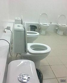140122133155_ommunal_toilets_at_kazan_university_224x280_bbc