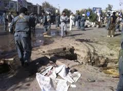 Afganitan
