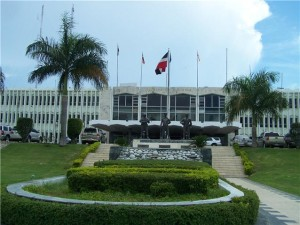 Ministerio-de-las-Fuerzas-Armadas_
