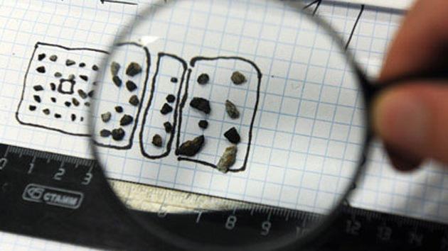 Las autoridades de la ciudad de Chebarkul, en la región rusa de Cheliábinsk, donde el pasado 15 de febrero cayó un meteorito, lanzarán al mercado un perfume con aroma a este cuerpo celeste.  Texto completo en: http://actualidad.rt.com/actualidad/view/88660-meteorito-cheliabinsk-perfume