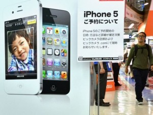 Esta medida, si se confirma, coincidiría con la apreciación de los analistas de que las ventas del nuevo iPhone 5 no han sido tan fuertes como se preveía.
