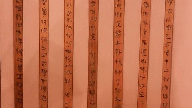 Expertos descubren el documento matemático más antiguo de China