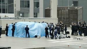 151211131045_tokyo_police_640x360_gettyimages_nocredit