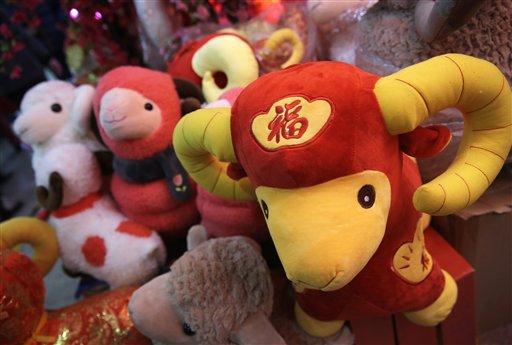 china-año de la oveja
