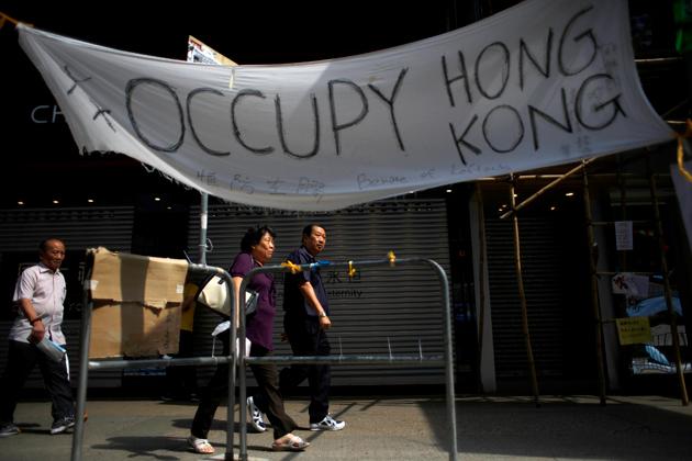 Estudiantes Hong Kong