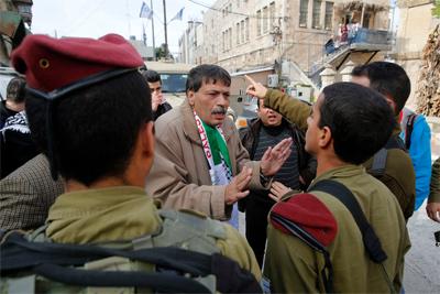 Soldados Palestinos